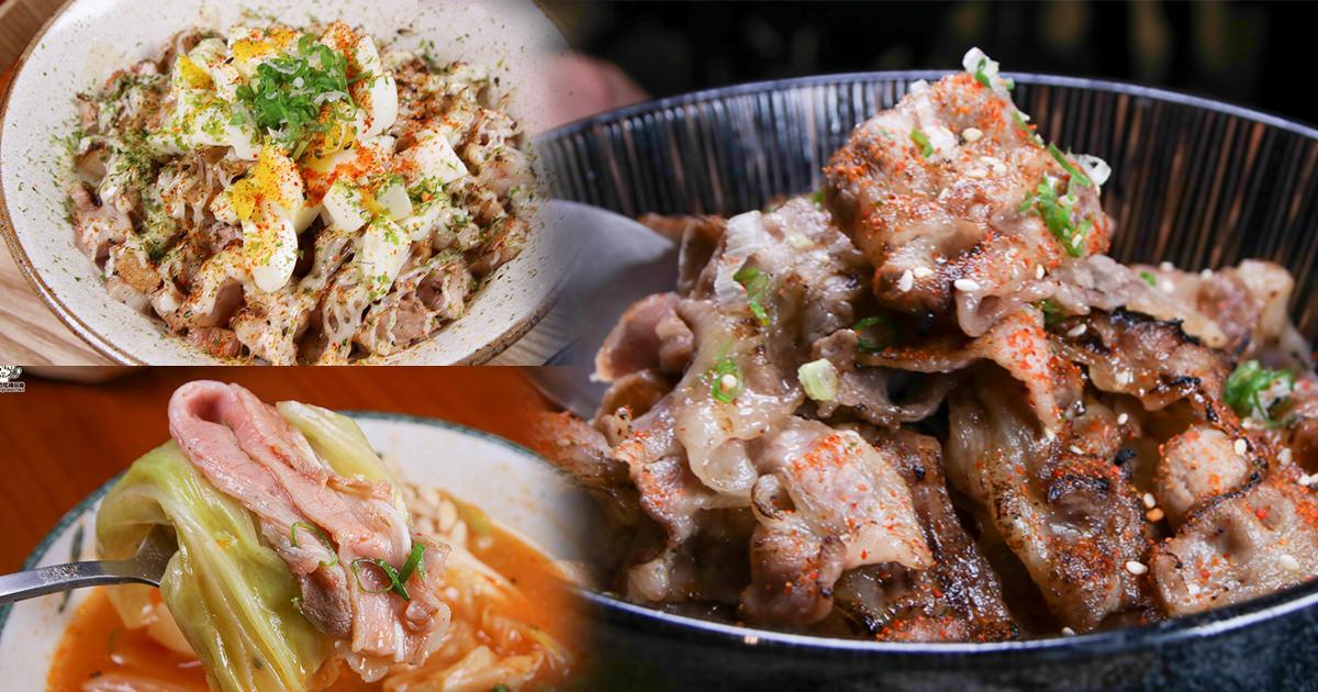 美味異國料理風味的丼飯定食、餐點、燒烤、小酌,工業風用餐環境的艋飯-海南雞飯