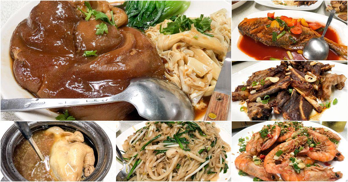 聚餐推薦功夫料理菜色之東門樓客家菜,食材新鮮、美味料理