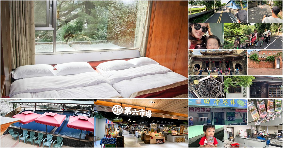 谷關泡湯區,兩天一夜暢遊台中好愜意,熱門景點、特色美食、緩解筋骨之泡湯行程 x 好想去、入住神木谷假期大飯店