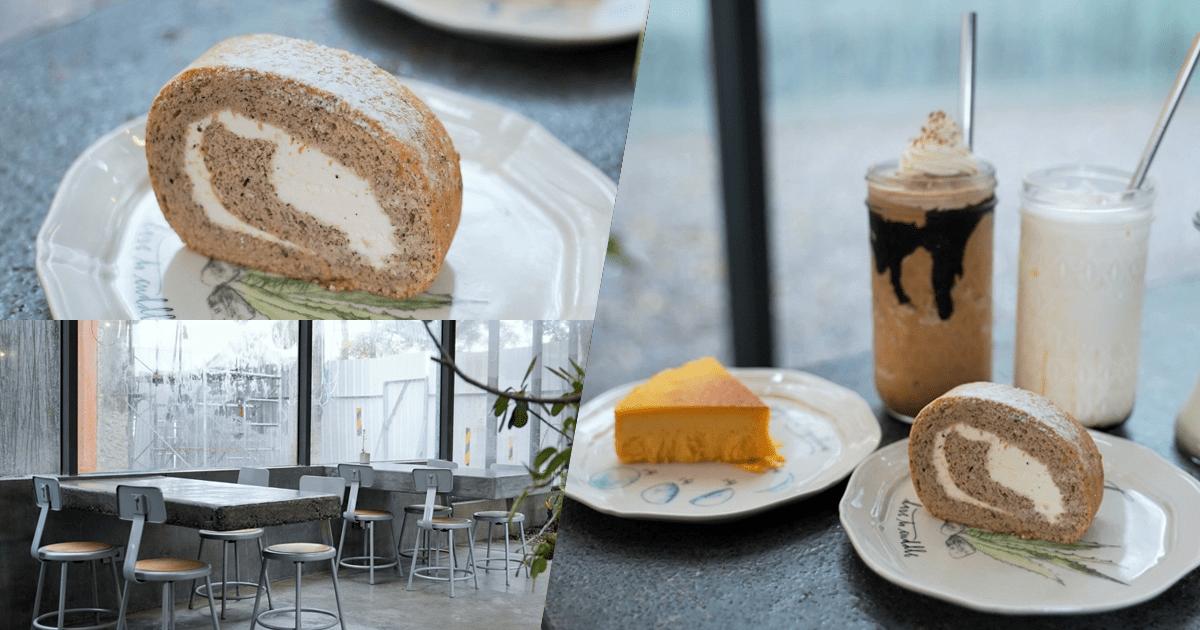 屏東竹田火車站旁的網美勝地 大和頓物所,驛前大和咖啡館(早期為輾米廠)|IG熱點、玻璃屋咖啡廳