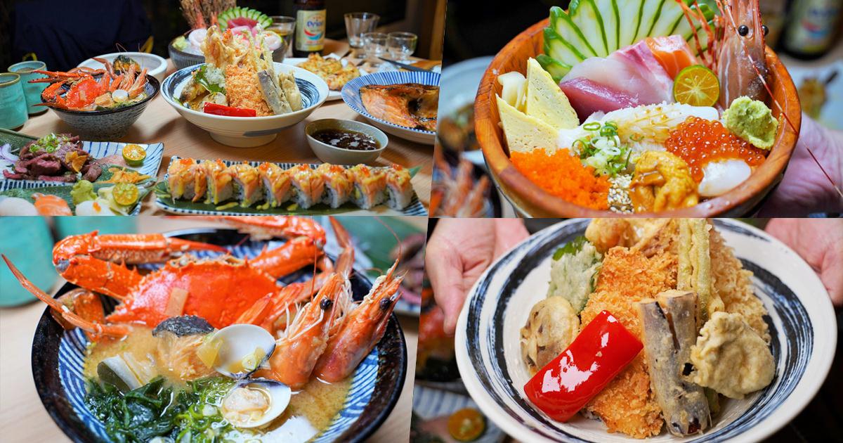超狂爆滿餡料生魚片丼飯、澎派炸物丼飯|好吃日本料理推薦、加購升級螃蟹味噌湯、凹子底最狂佐渡森壽司丼飯