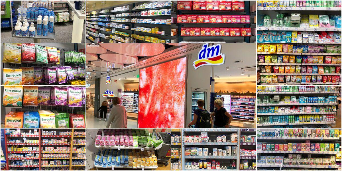 德國好好買|德國藥局Apotheke、dm藥妝店便宜好好買