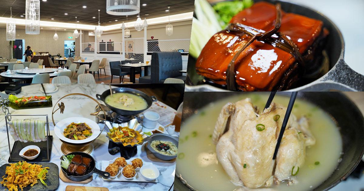 聚會、家庭聚餐推薦充滿愛麗絲夢遊世界的 三倆三私房菜,合菜美食推薦