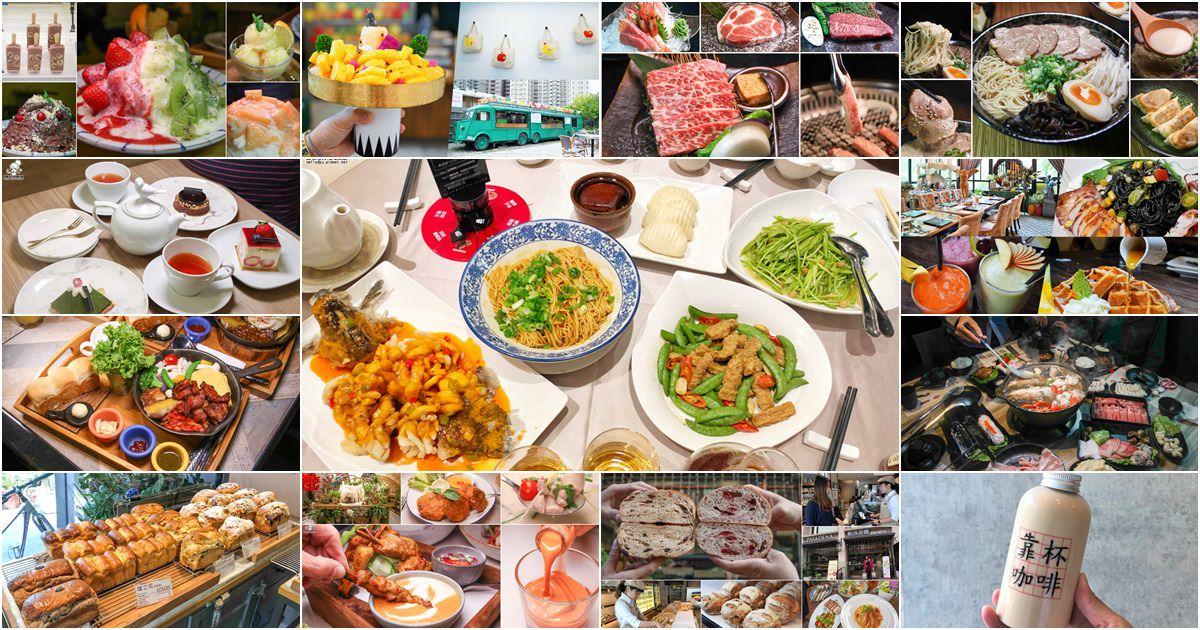 高雄美術館之餐廳美食、聚餐便利、高雄聚餐、約會聚餐