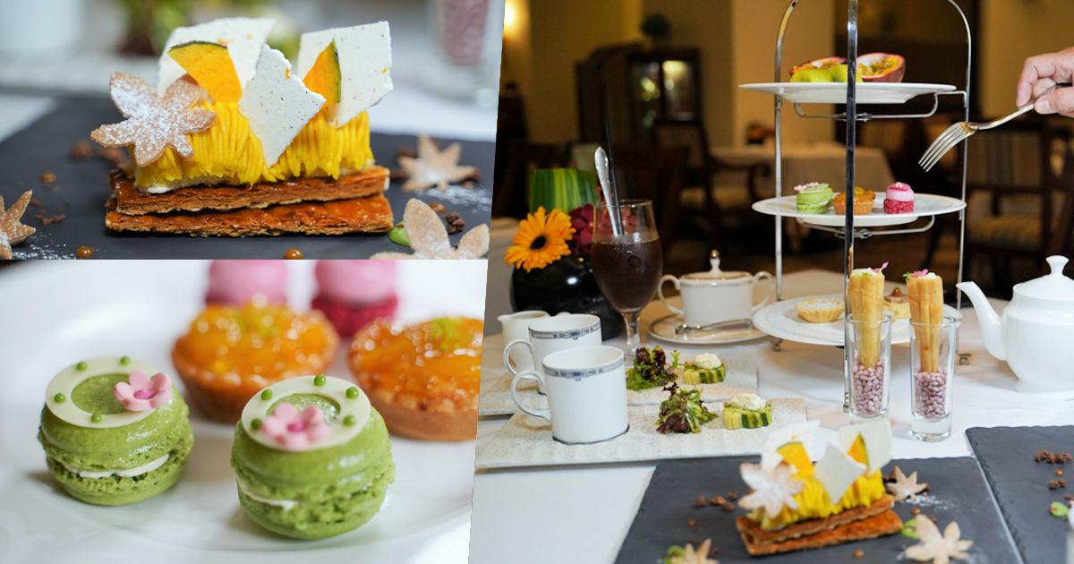閨蜜最愛下午茶,必訪 帕莎蒂娜法式餐廳 法式下午茶|高雄下午茶推薦