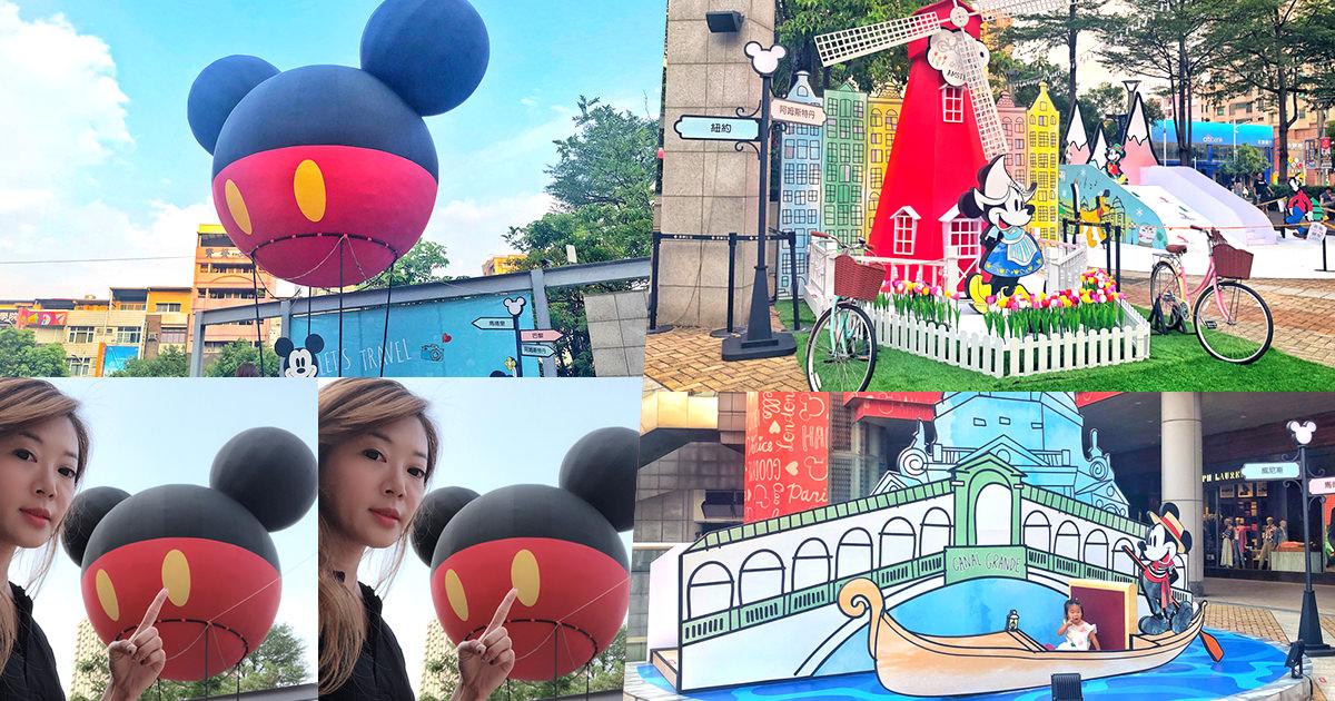 不能去迪士尼?就來漢神巨蛋廣場找米奇、米妮、唐老鴨玩耍吧!