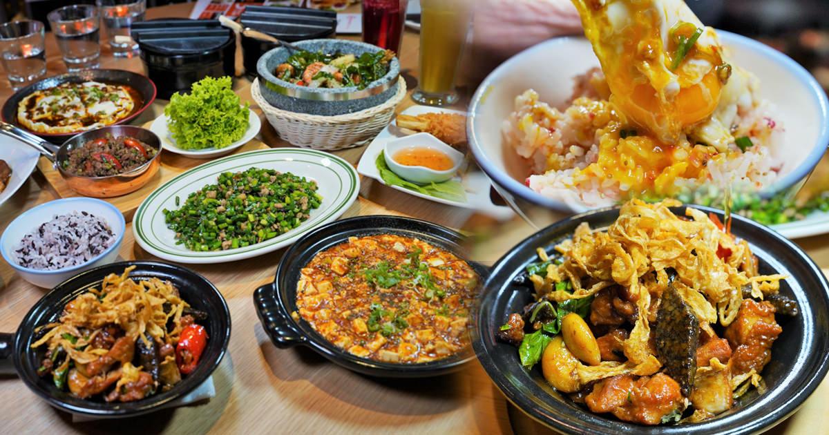 南部首間 時時香RICE BAR,新潮創意中式料理、聚餐推薦|高雄夢時代店