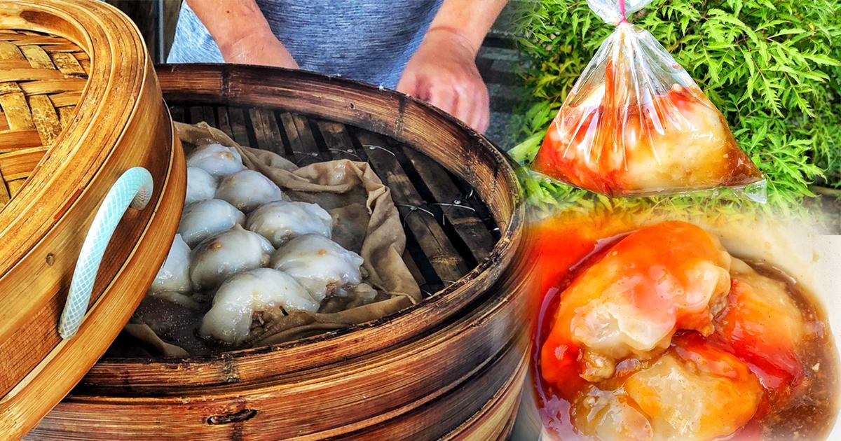 在地庶民最愛銅板美食 基肉圓,超夯排隊台灣小吃蒸肉圓
