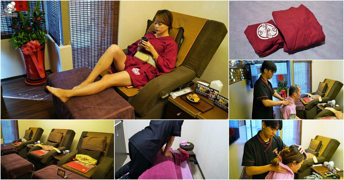 最療癒放鬆的五星級 御手國醫會館,休閒紓壓、減壓、放鬆最推薦|台南按摩首選
