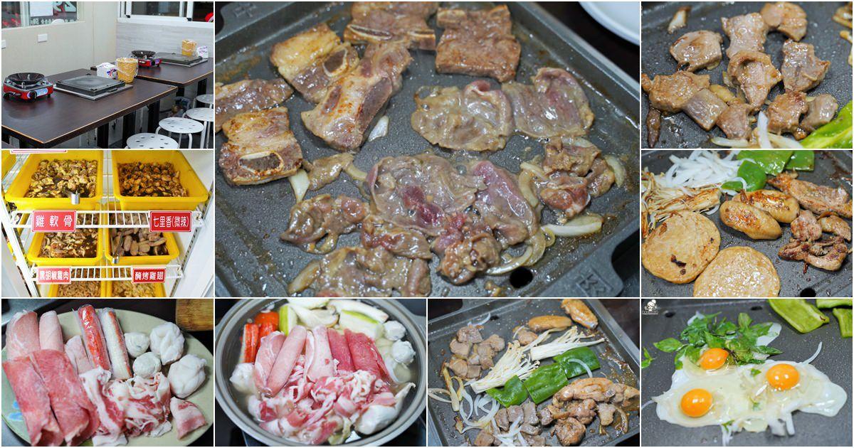百種燒肉風味創意吃法,高CP值火烤吃到飽 X 老字號中將燒肉屋、平價消費