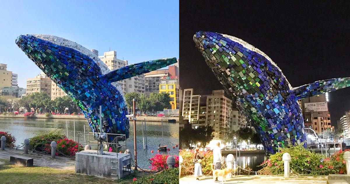 愛河跳出一隻大鯨魚,環保回收建置的 愛之鯨 |白天夜晚都很美