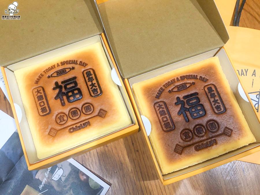 網購超夯之日曆蛋糕 ChizUP招牌黃金起司,客製化文字好貼心|起司蛋糕