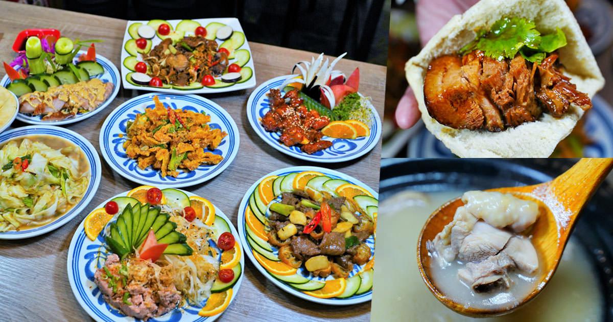 百元鮮甜溫暖滋味的領鮮迷你土雞鍋-辛亥店,功夫菜色料理一次滿足|高雄土雞鍋推薦必吃