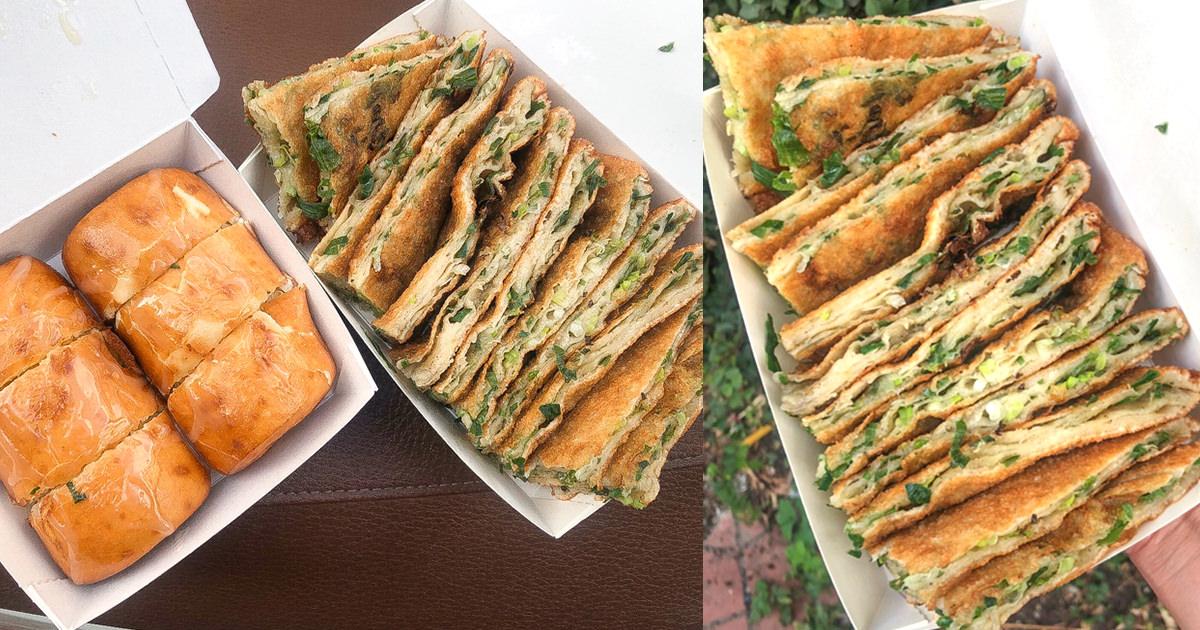 現點製作之滿滿蔥花的眷村老爸支公餅、甜蜜煉乳銀絲卷|必吃下午茶
