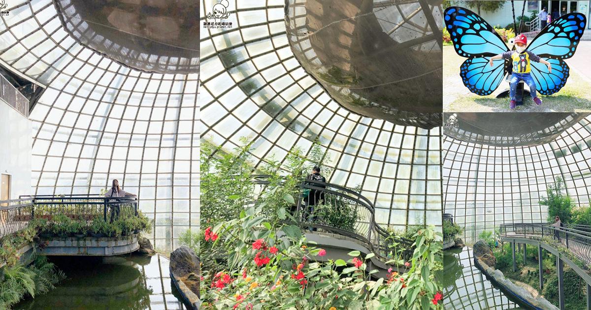 親子旅遊必訪 新嘉大昆蟲館,全球唯一旋轉彩虹柱、溫室花園網美最愛熱門打卡點|嘉義旅遊、親子同樂