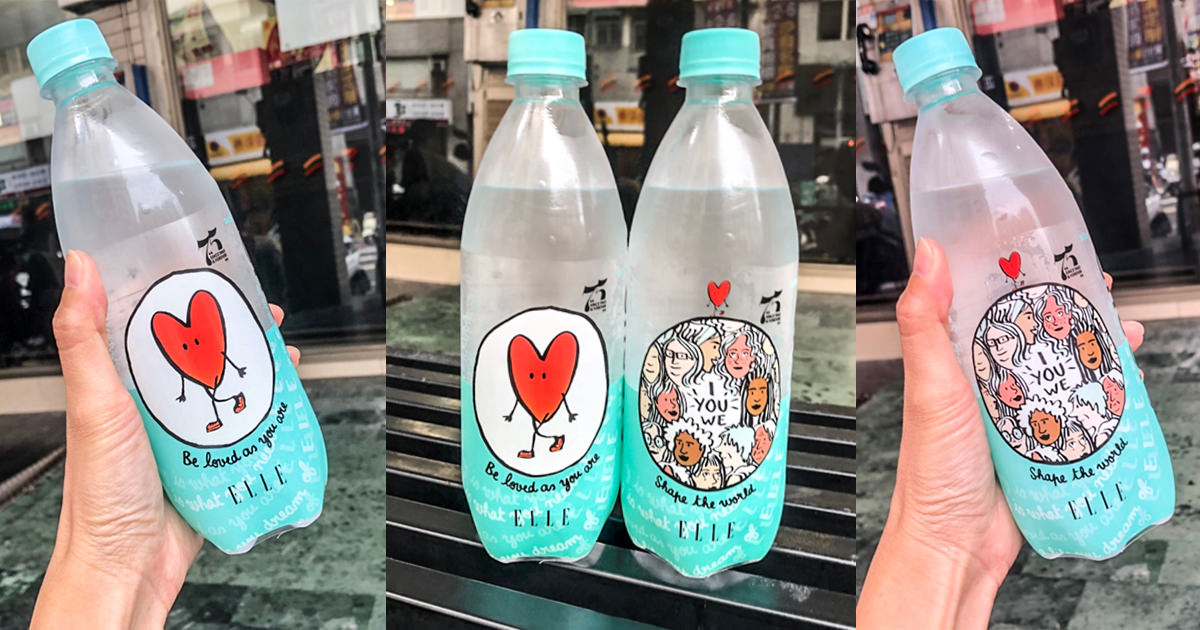 Cheers氣泡水 x ELLE 跨界聯名限定上市,7-11 獨家推出、限量販售 五種圖案|台灣加油