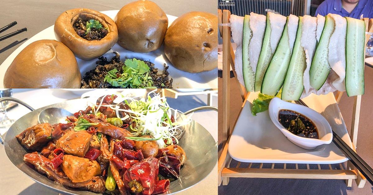 鳥窩窩私房菜聚餐推薦,上海菜、功夫料理、招牌薄片晾衣|鳥窩窩私房菜-高雄左營店