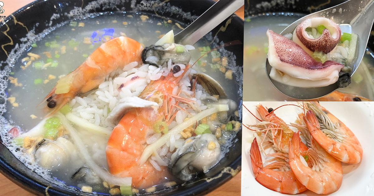 正點新鮮好吃的原味海產粥-正義店,古早味筍絲飯湯