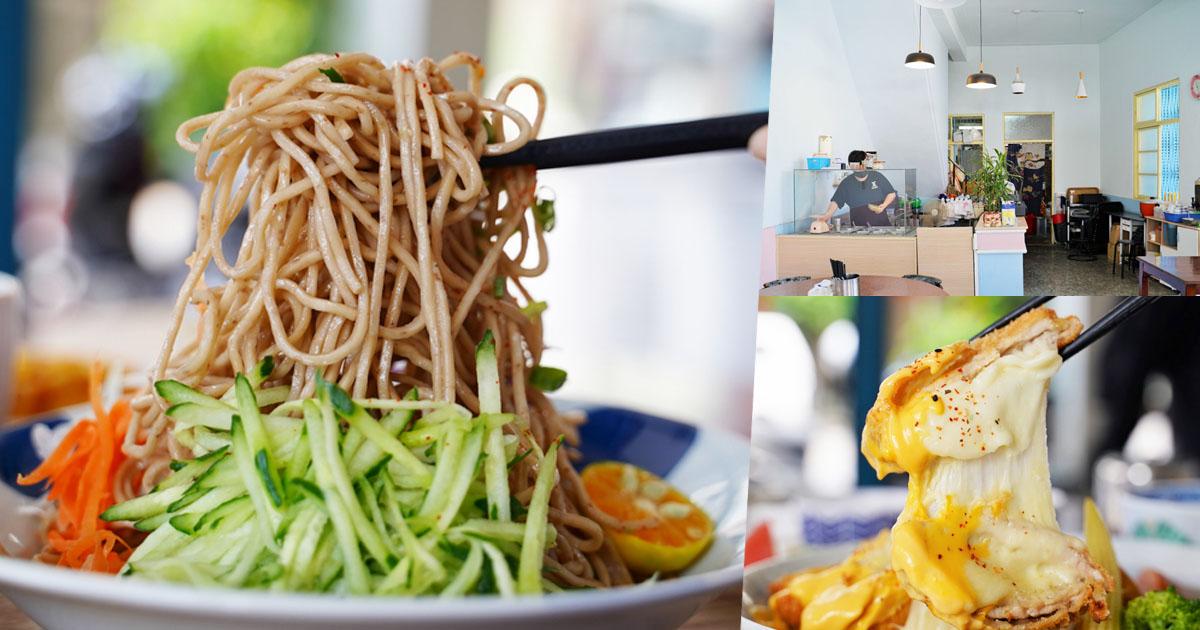 日式食川全麥涼麵|銷魂多汁唐揚雞涼麵、雙倍爆漿豬排咖哩飯