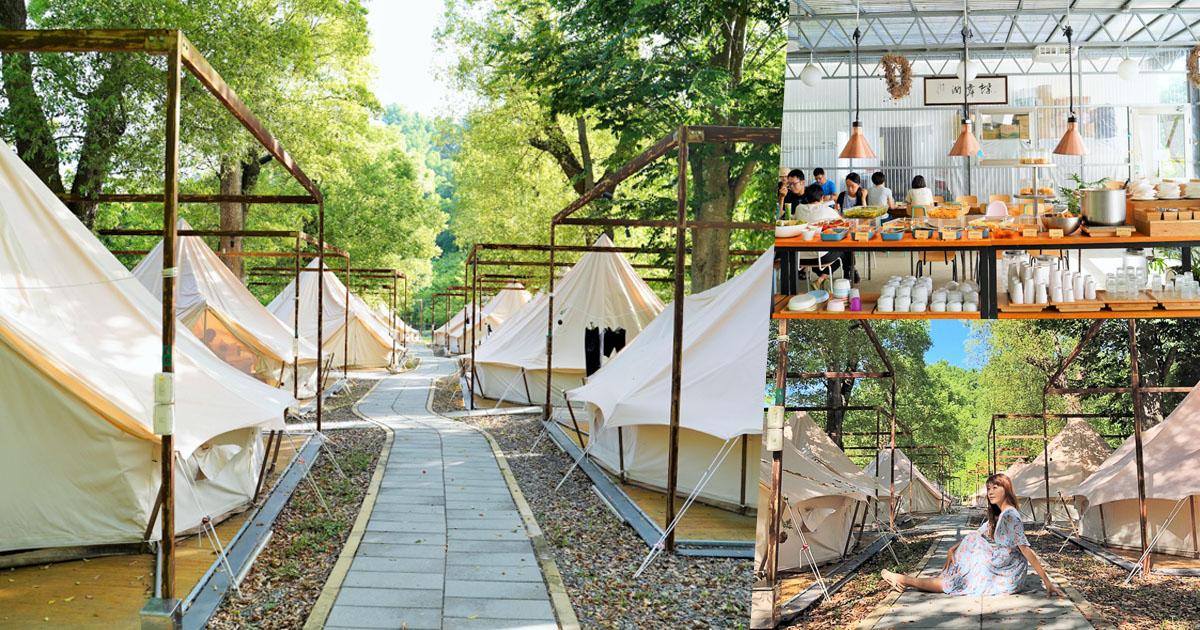 享受大自然住宿,高雄美濃最熱門 蝶舞澗懶人露營住宿、一泊三食、享受大自然放空