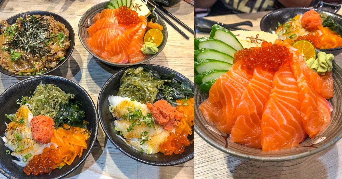 恆春老街鮮味日式料理,興丼 日式美食、丼飯、壽司、燒烤