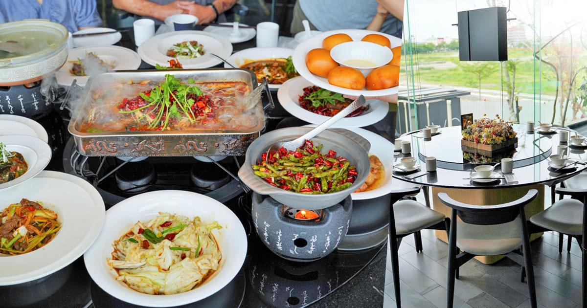 獨門道地湘菜美食功夫料理,聚餐無冷場之有你真好湘菜沙龍|時尚用餐環境