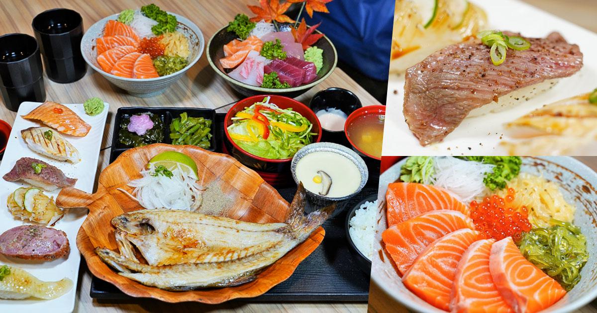 學區平價日式料理、丼飯、日式定時、親子餐點,米那桑食堂家庭日式料理