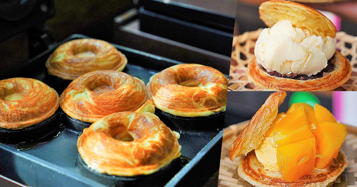 療癒系必吃牽(圈)手甜甜圈,數十種獨門特製口味、鹹甜都好吃