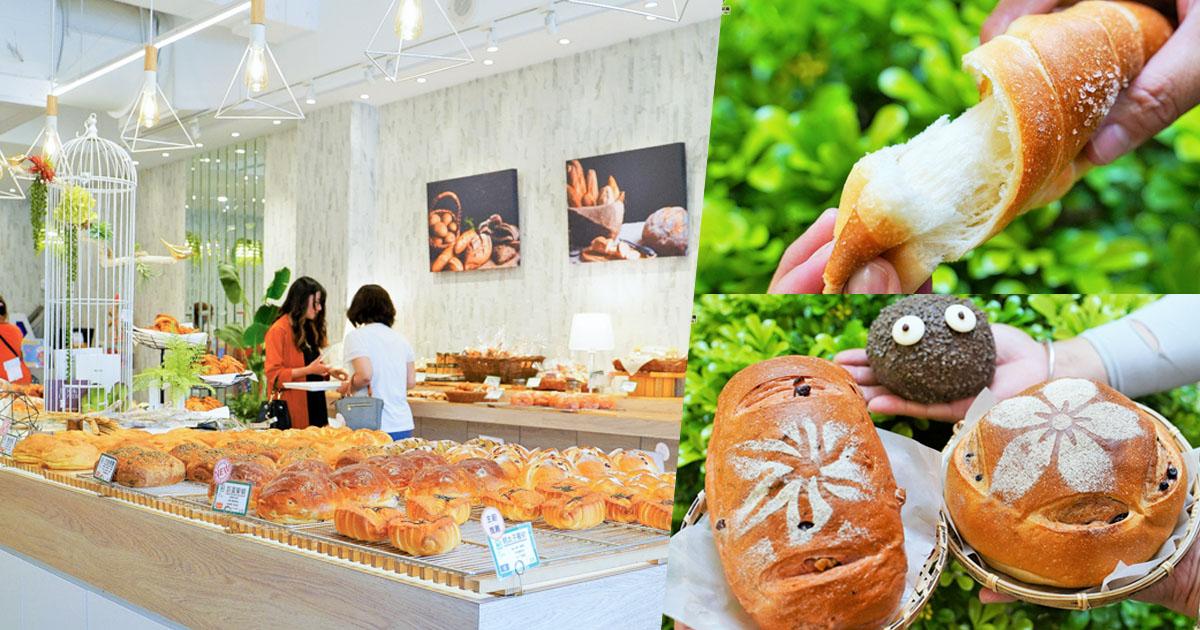 清新北歐風  日樹烘焙坊,每日新鮮出爐、平價甜點麵包店|高雄美食