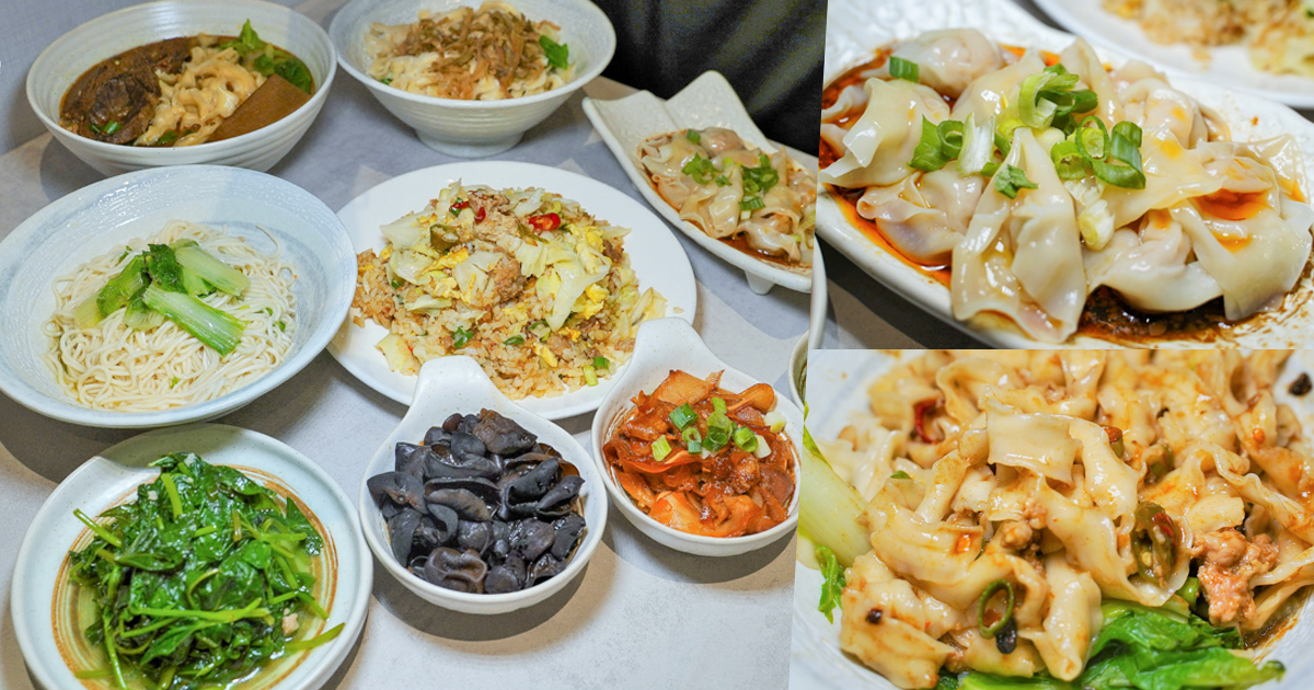 武廟市場美食必吃老字號 下麵 Noodles ,新潮獨特彩繪網美黑白牆、文青麵店