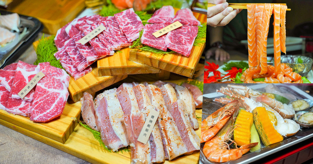 高雄首間 鮭魚拉麵速速吃,雙人奢華海陸空炊煙 聚餐推薦海陸通吃 x 宮鶴炙燒專門店