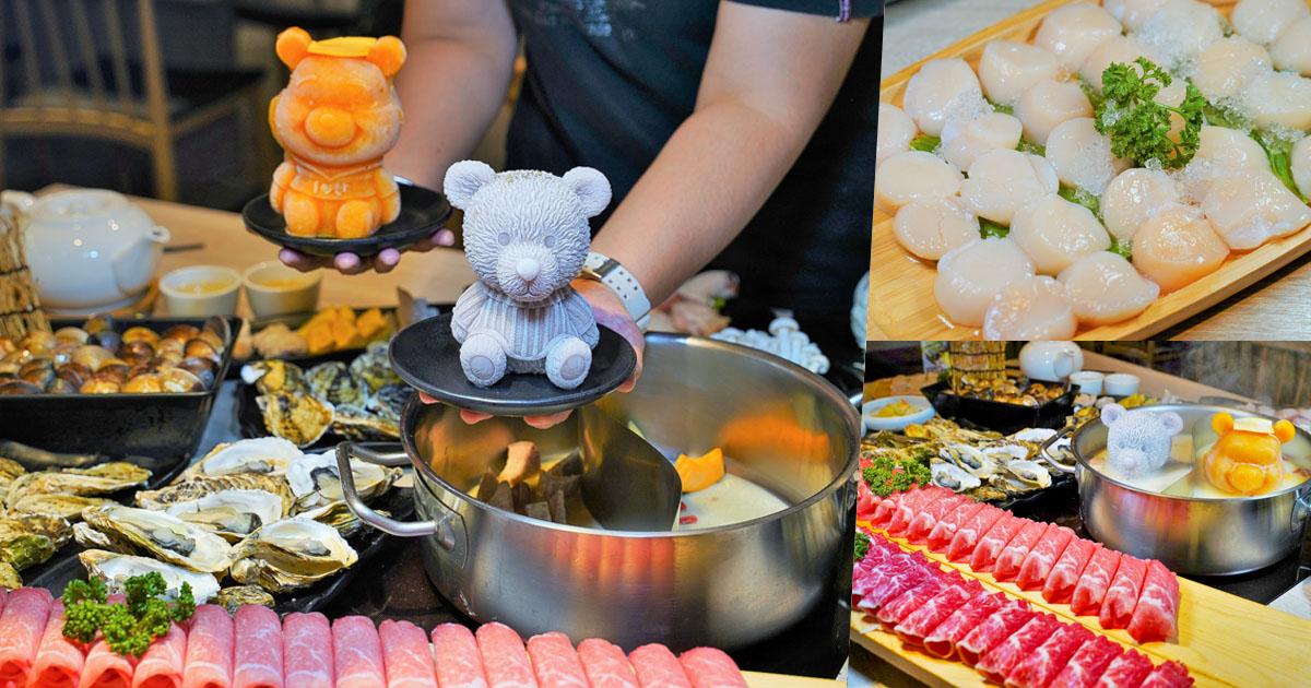 超值北海道干貝盤可三吃、芋頭熊火鍋、海鮮肉品吃到飽套餐、大肉盤、帶殼青蚵無限暢飲|愛食鍋