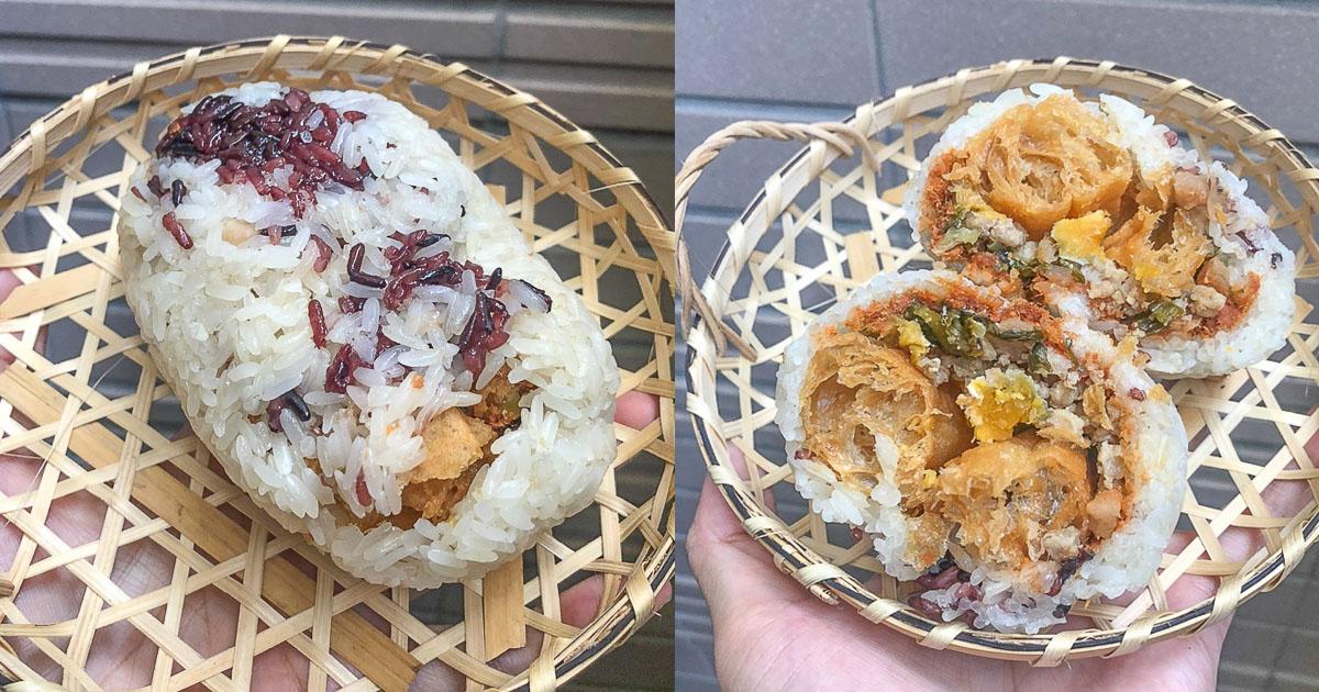 就愛傳統飯糰、鹹鴨蛋飯糰,無名飯糰吃爆它