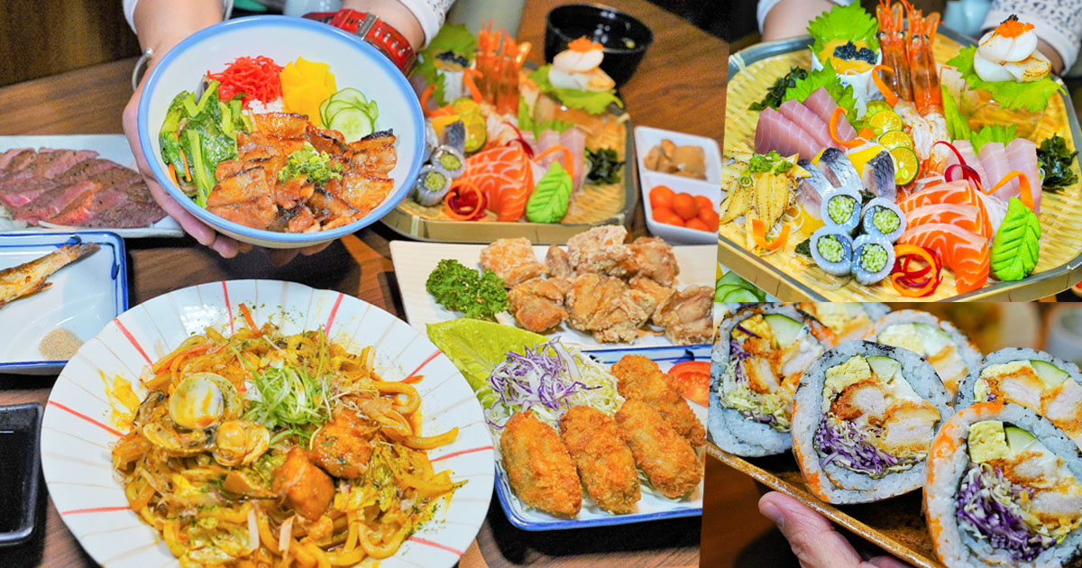 療癒日式鮮味美食、爆料大份量豬排卷壽司、必點創意丼飯,聚餐就愛有樂町日本料理|壽星贈生魚片蛋糕