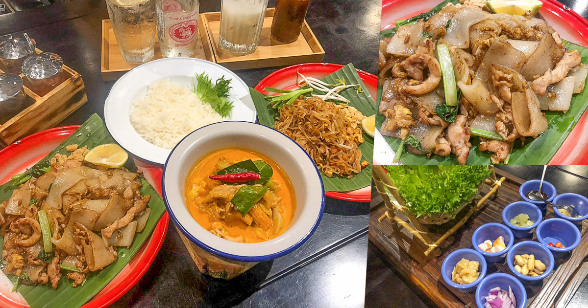 南洋泰式風味之帕泰padthai 異國料理美食,泰式街頭風滋味