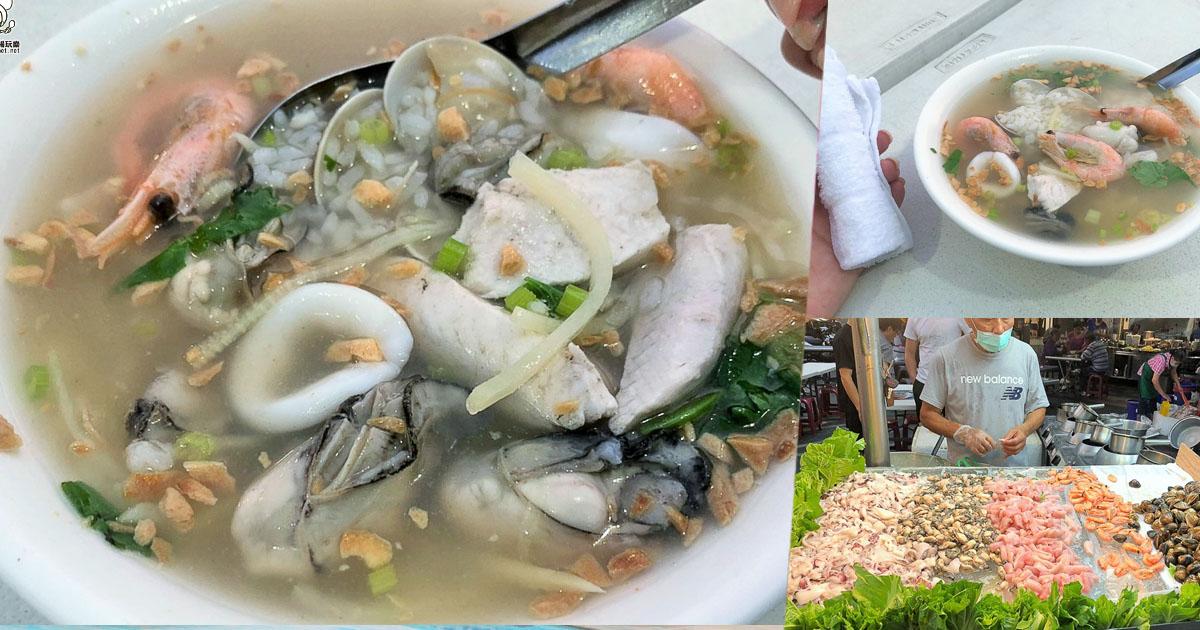 六合夜市吃不膩的莊記海產粥、鹽蒸蝦、鹹湯圓,古早味海鮮飯湯