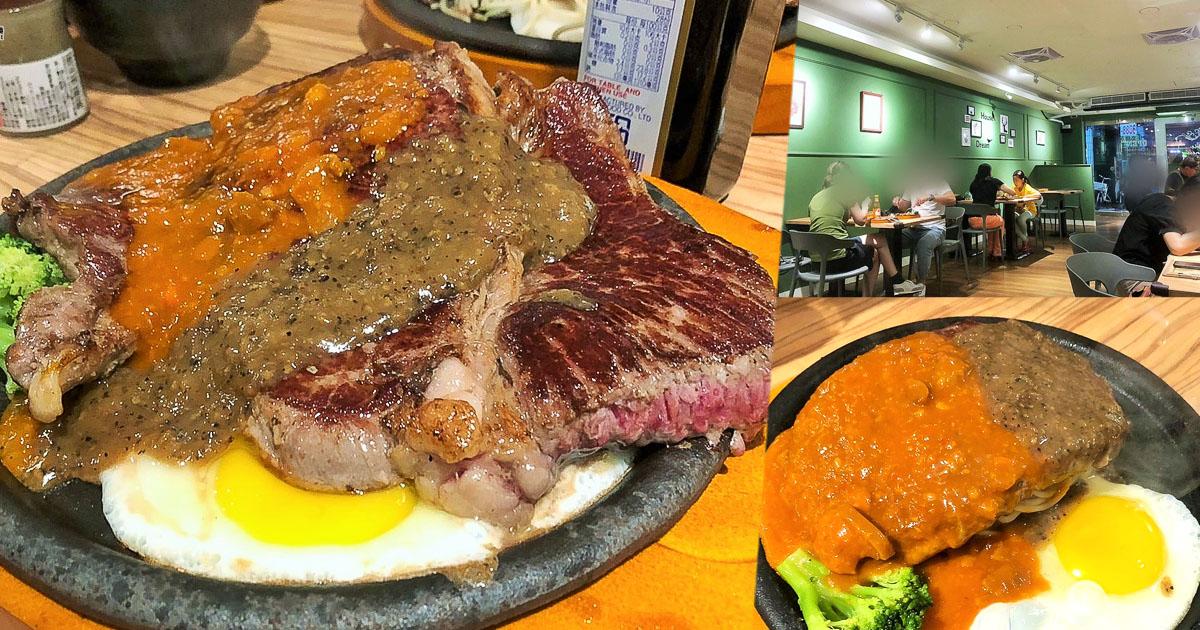 鹽埕網美用餐環境的平價鐵板牛排 囍牛牛排|原塊肉、聚餐約會、鄰近駁二愛河