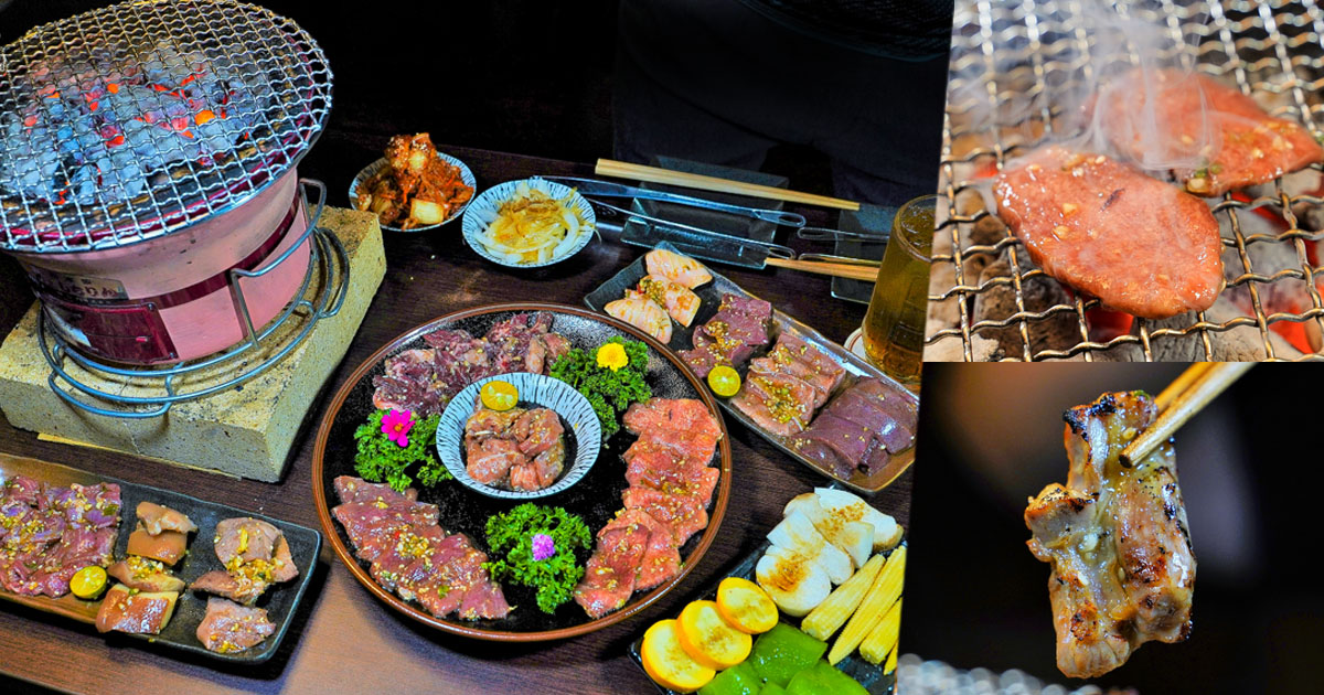 高雄必訪 富治燒肉,道地日式內臟燒肉專門店、一秒踏入日本吃燒肉