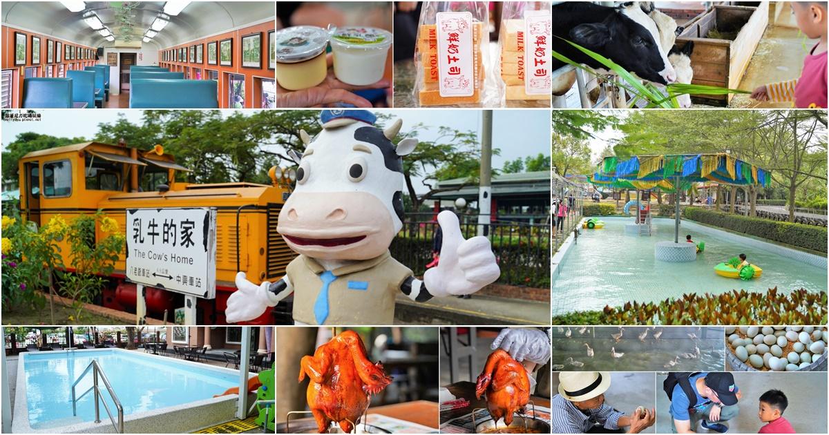 一年四季深入台南農村輕旅遊,暢遊 台南三對正時令小旅行