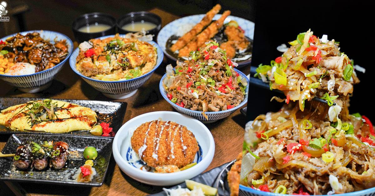 超滿大份量之耀眼日式建築 金福咖哩丼飯,高雄直衝日本京都