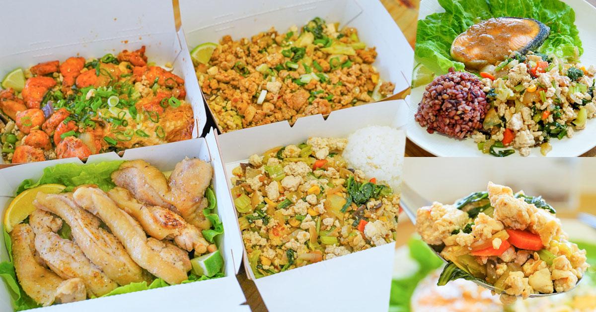 你絕對沒吃過的豆腐飯?台灣第一品牌 艾波廚房.高蛋白餐盒.生酮飲食