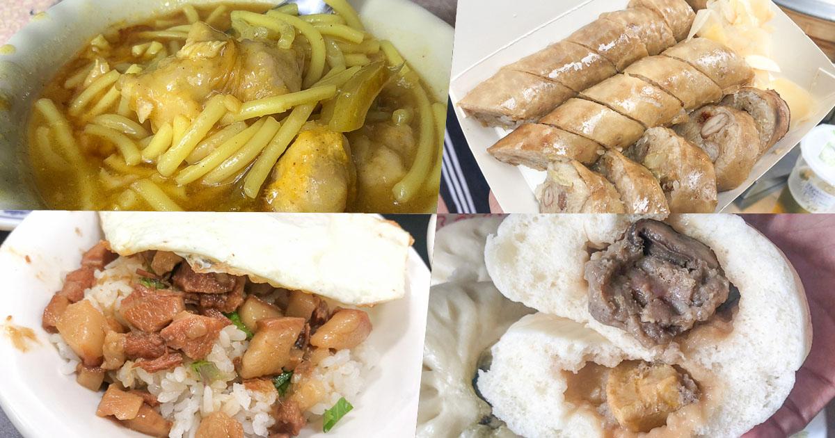 橋頭老街美食吃起來,阿婆咖哩鮪魚羹、七十年老担仔、黃家肉燥飯、老太成肉包陳家第三代、咕咕雞奶香炸物