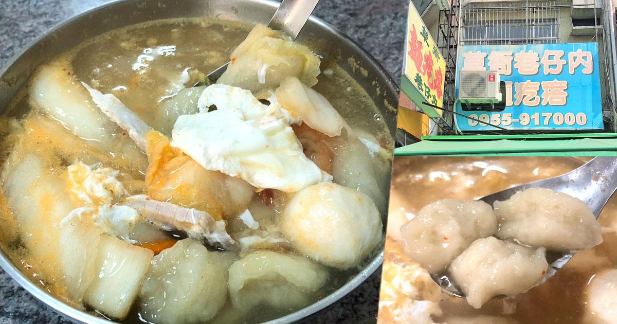 五甲排隊美食之湯頭鮮美料多多必吃草衙麵疙瘩,鮮味手工美食
