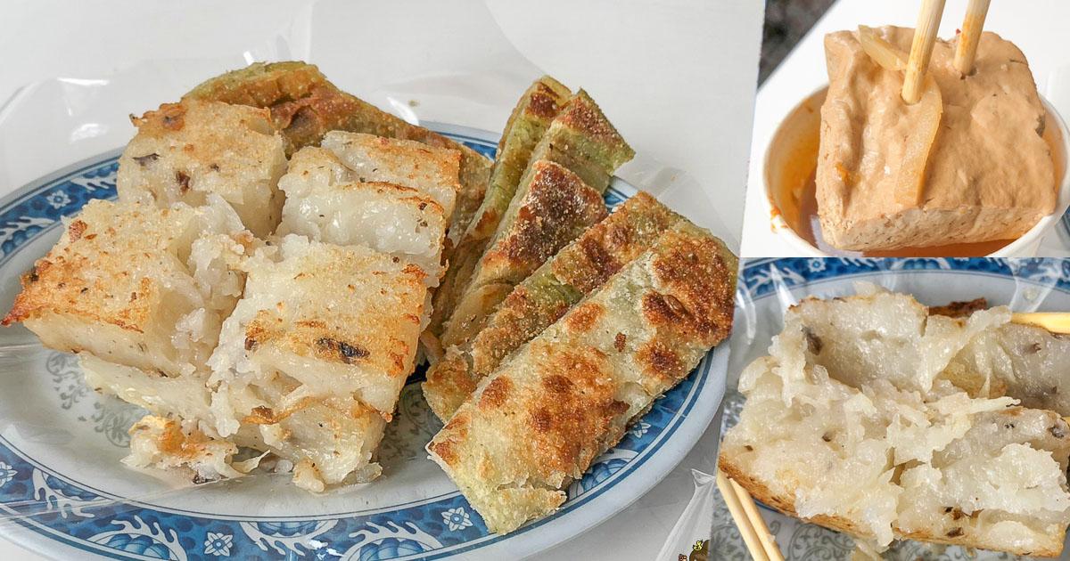 秀羽素食館前必吃蘿蔔糕、麻辣臭豆腐,親民銅板美味小吃