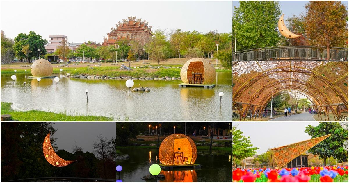 湖面倒映竹光織影,免費入場之2021岡山燈藝節、竹藝當代設計藝術