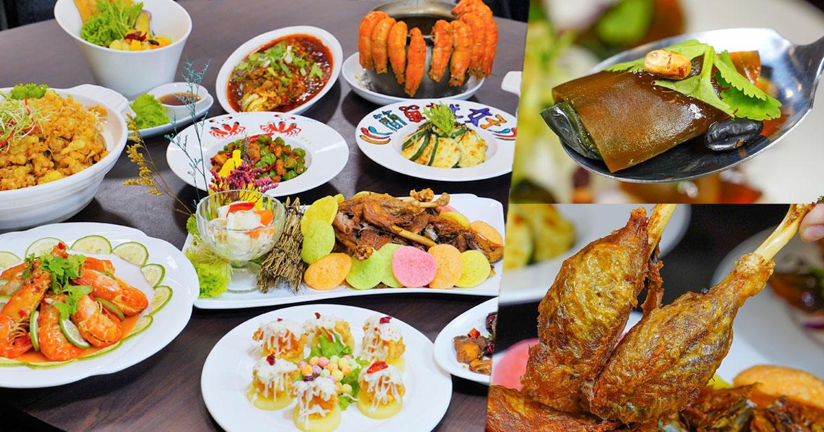 簡單就好之經典川菜美食、家常熱炒料理,老饕激推必訪海鮮.熱炒美食