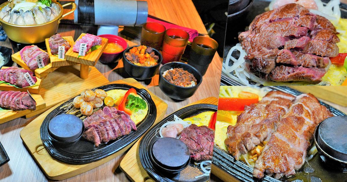 屬牛給你銅板牛排痛快吃、牛寶寶菲力牛排免費吃,鬥牛士食堂肉食控聚餐推薦