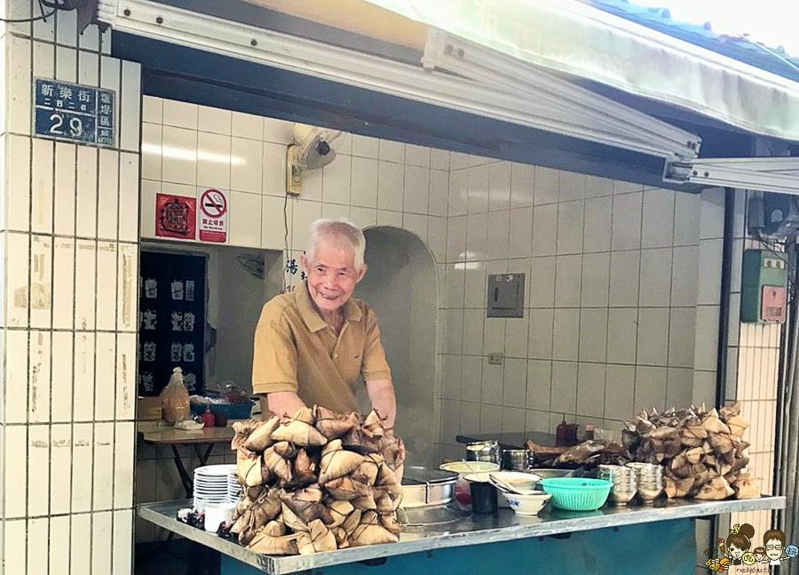鹽埕老字號飄香超過一甲子的銅板肉粽、菜粽,隱藏版傳統老店