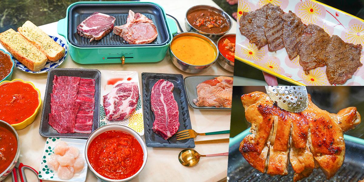 肉肉直接幫你送到家,肉食控點名必吃的 宅配牛排、肉排 X 湯品、麵包、醬汁都幫你款好了