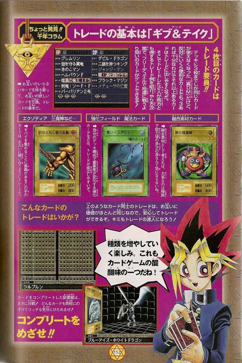 Yu Gi Oh Forbidden Memories Card Combinations List | Cardfssn org